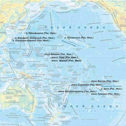 Карта Тихого океана с российскими островами